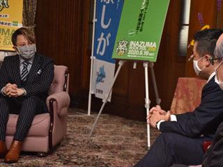 イナズマロックフェス2020のオンライン開催を滋賀県知事に報告