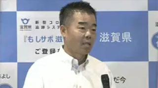 記者会見する三日月大造滋賀県知事