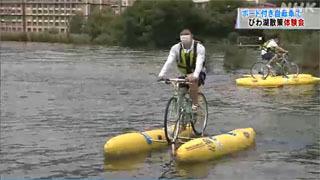 自転車を漕ぐようにして湖上を進むアクアポタリング