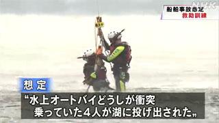 松の浦水泳場で行われた水難救助訓練の様子