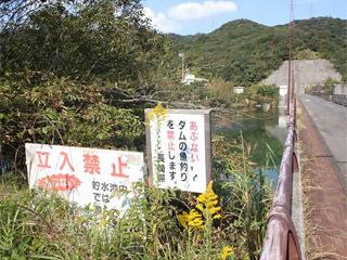 高校生がバスフィッシング中に転落死した長崎市の中尾ダム
