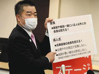 「ステージ3(警戒)」への引き上げを発表する滋賀県知事