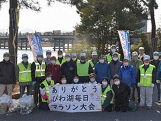 びわ湖毎日マラソンのコース沿道でゴミを拾い集めたボランティア