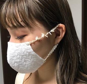 Iアミのレースマスク