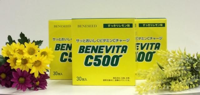 ベネシード ベネビタC500