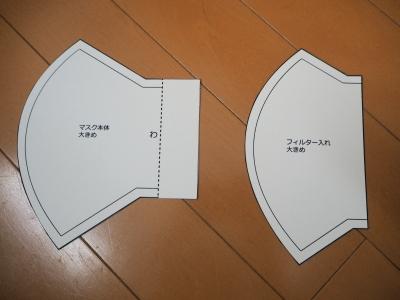 P5236932.jpg