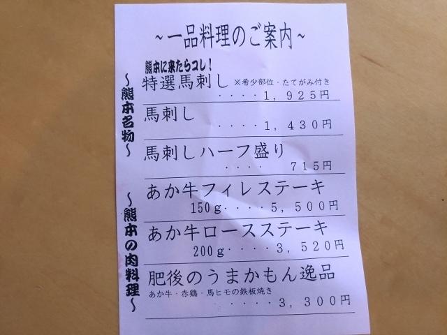 休暇村P_20210116_072226_vHDR_Auto (640x480) (3)
