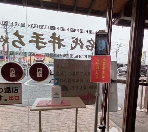 いでちゃんぽん2021KIMG0219 (2) (480x640)