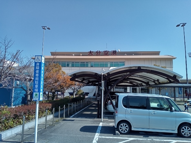大分空港KIMG0341 (3) (640x480)