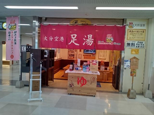 大分空港KIMG0341 (4) (640x480)