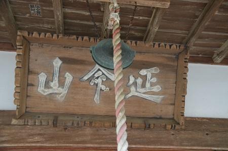 20200304光福禅寺08