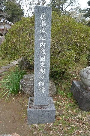 20200304光福禅寺20