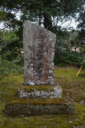 20200307熊野宮18