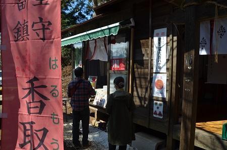 20200315冨里香取神社10