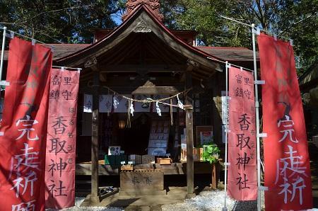 20200315冨里香取神社08