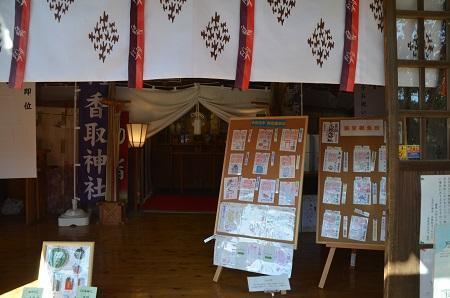 20200315冨里香取神社09