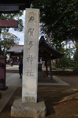 20200315麻賀多神社06