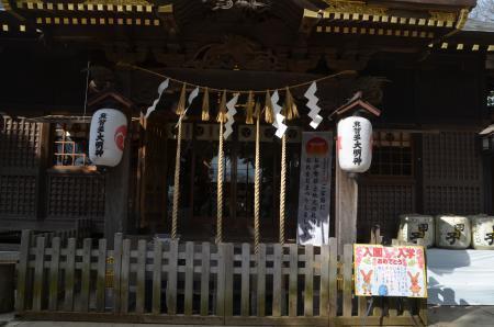 20200315麻賀多神社10