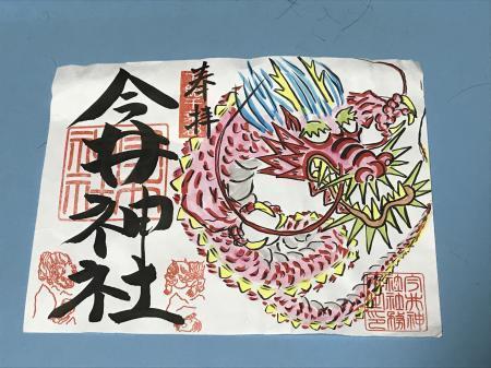 20200324今井神社10