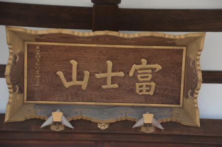 20200324福正寺08