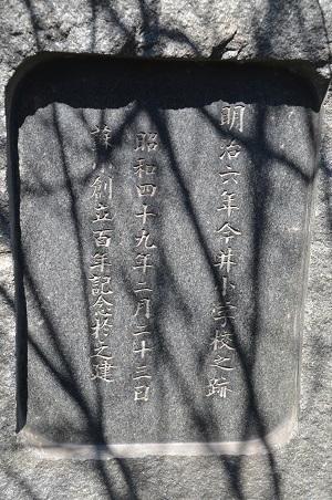 20200324福正寺20