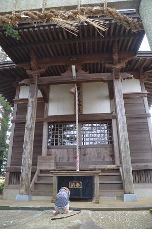 20200327天照皇大神社12