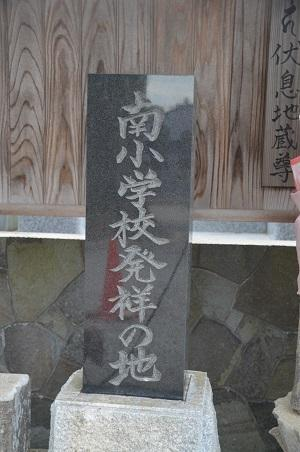 20200327円福寺18