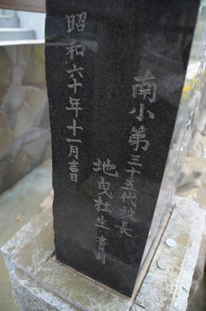 20200327円福寺19