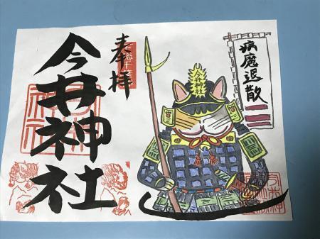 20200327今井神社11