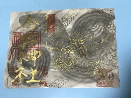 20200327今井神社09