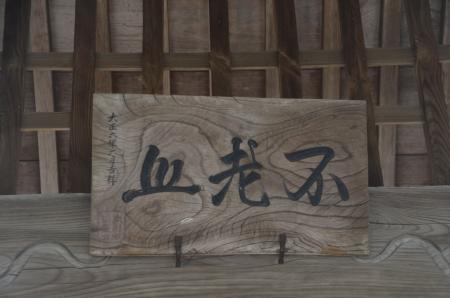 20200330布田薬王寺04