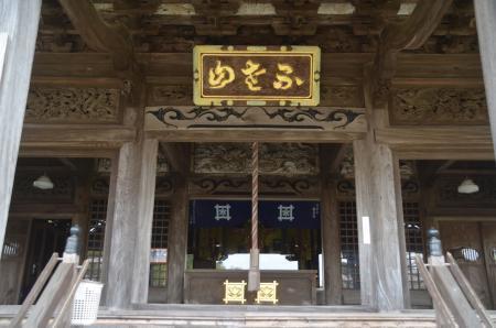 20200330布田薬王寺09