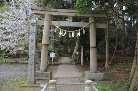 20200330東金日吉神社02