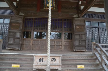 20200330最福寺12