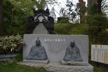 20200330最福寺24