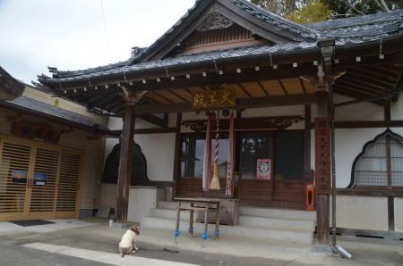 20200330最福寺30