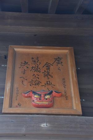 20200330今井神社10