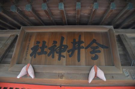 20200330今井神社08