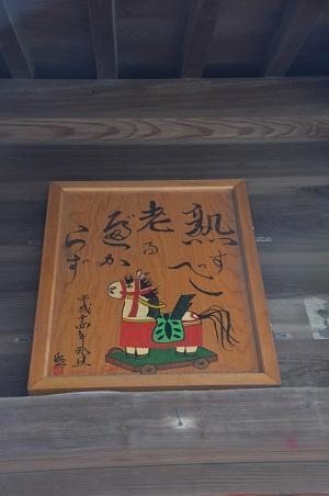 20200330今井神社09
