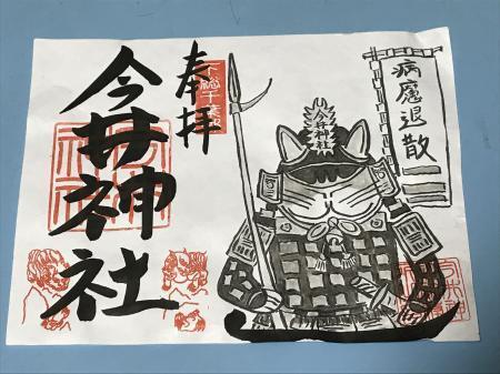 20200330今井神社16