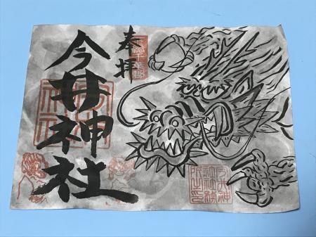 20200330今井神社14