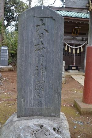 20200330香取神社15