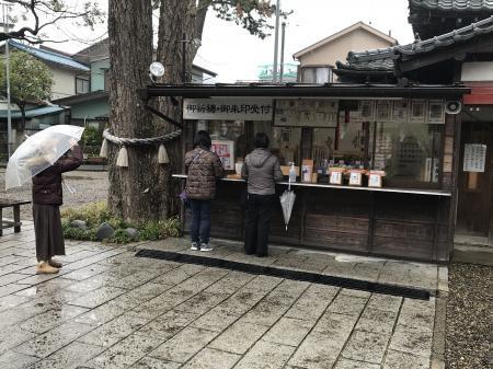 20200401菊田神社08