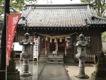 20200401大原神社05