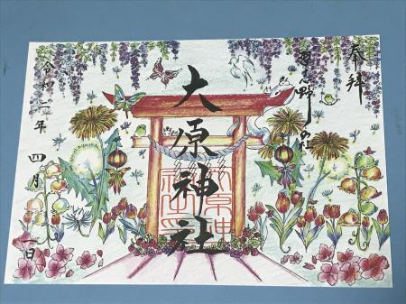 20200401大原神社10