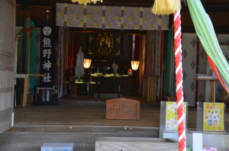 20200402熊野神社09