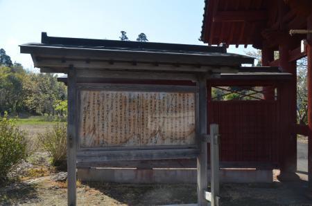 20200406妙宣寺(家之子仁王尊)03