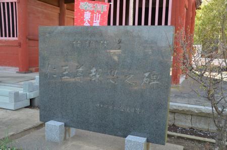 20200406妙宣寺(家之子仁王尊)12