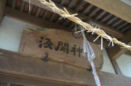 20200504浅間神社17