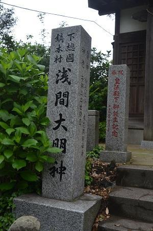 20200504浅間神社13